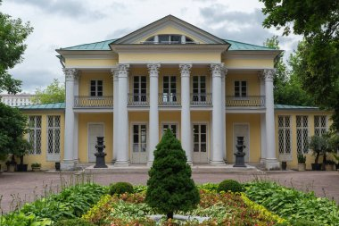 View of house of count Orlov in Neskuchny garden in Moscow.