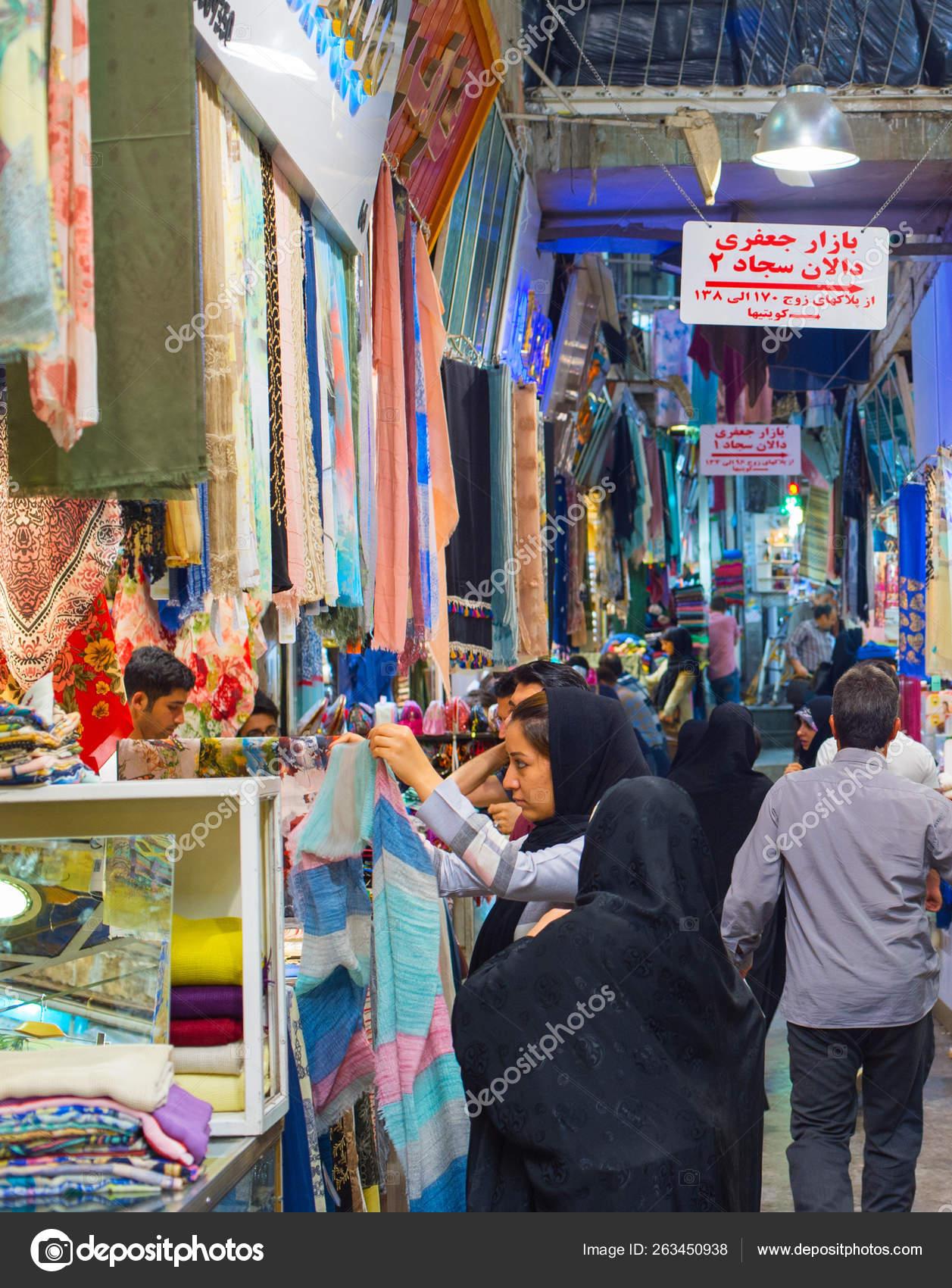 Shawl market, Grand Bazaar  Tehran – Stock Editorial Photo © joyfull