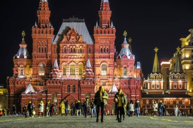 Moscow, Russia - October,   , 2018: Red Square in Moscow at night