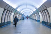 Moszkva, Oroszország - 2019. október 16.: a moszkvai Maryina Roscha metróállomás belseje