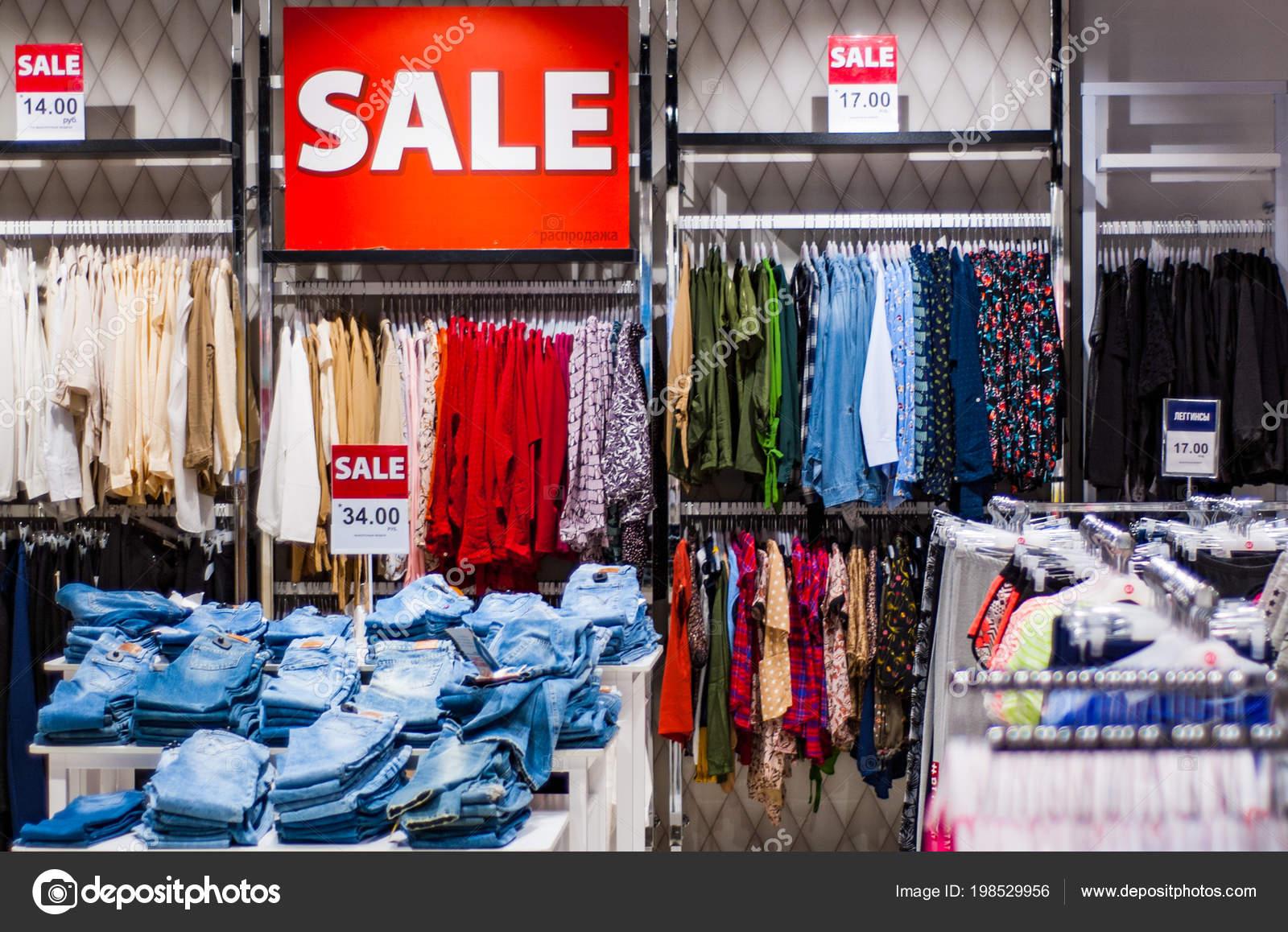 1f7867c14 Minsk Bielorrússia Junho 2018 Venda Dentro Loja Roupas Centro Comercial —  Fotografia de Stock