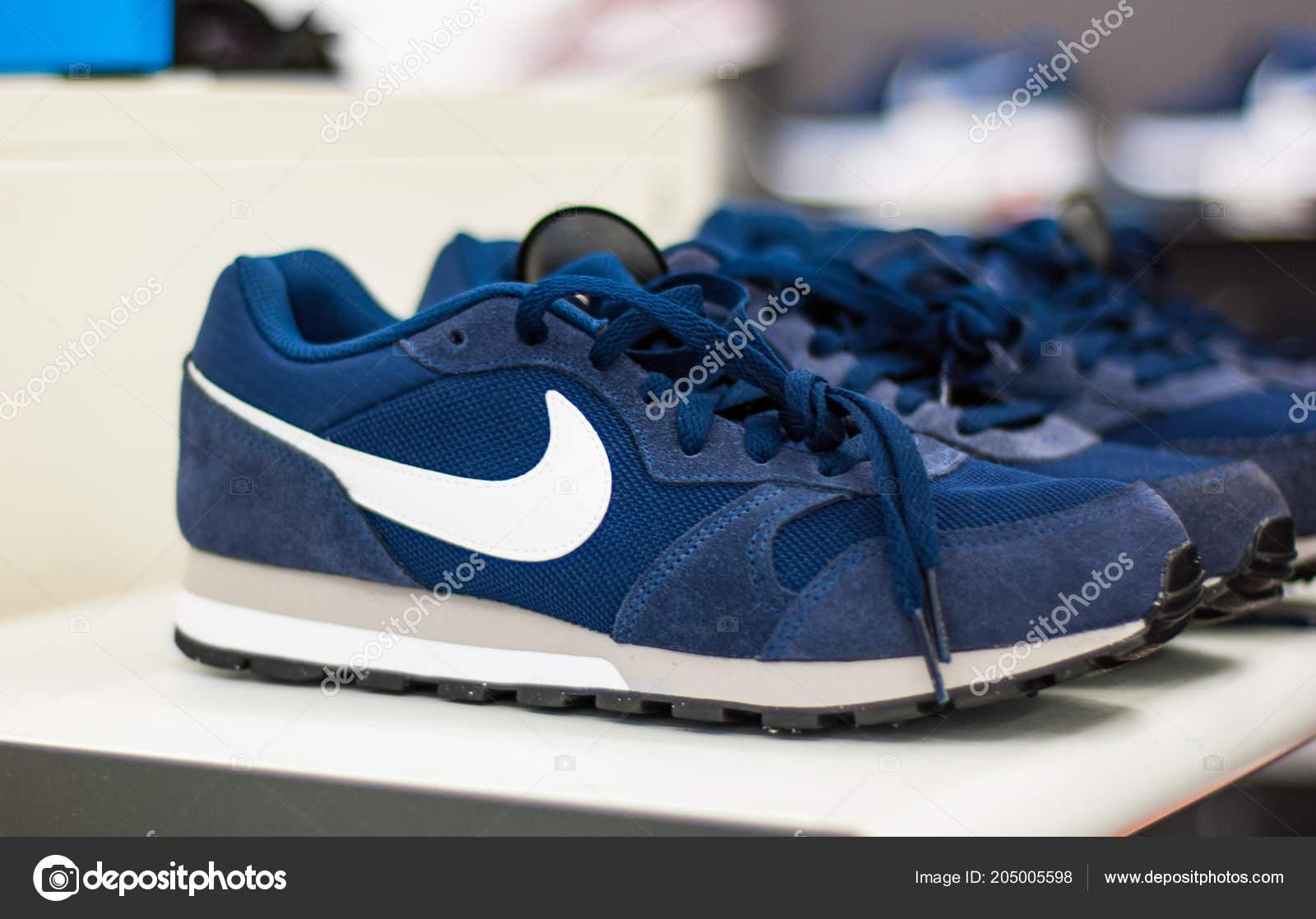 Minsk Exposition Chaussures Biélorussie Dans Sport 2018 Nike Juillet j5R3LA4