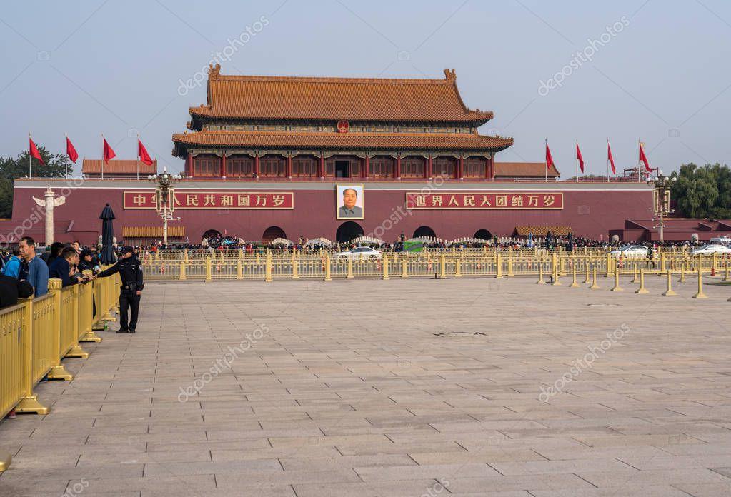 Security in front of Forbidden City in Beijing