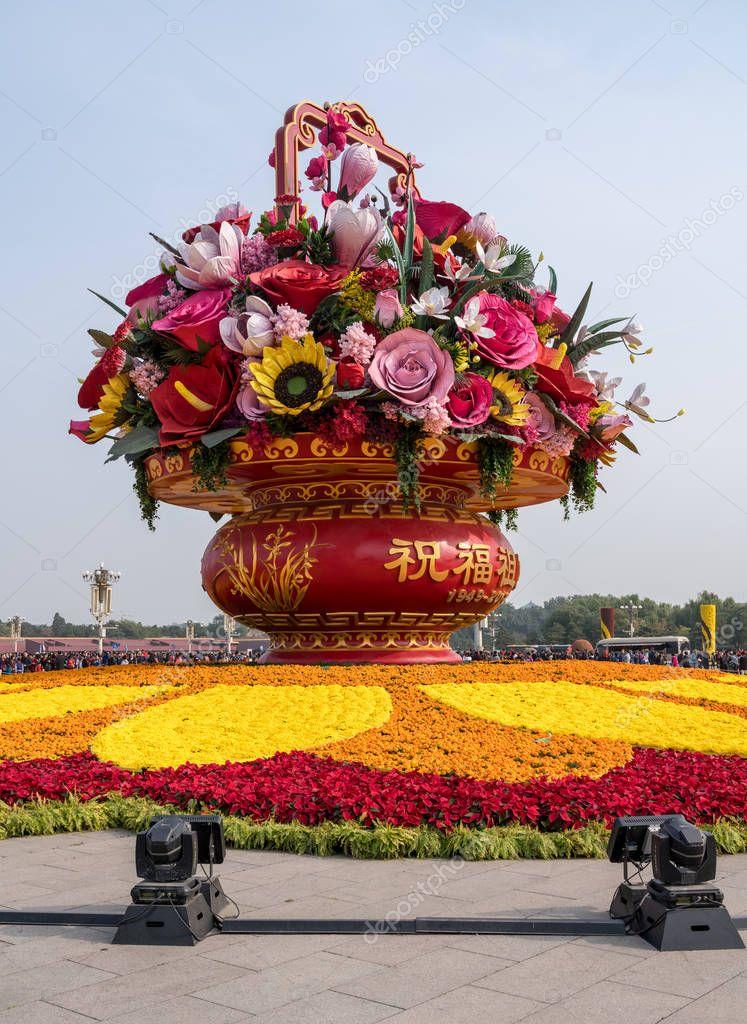 Large floral display for Golden Week in Beijing