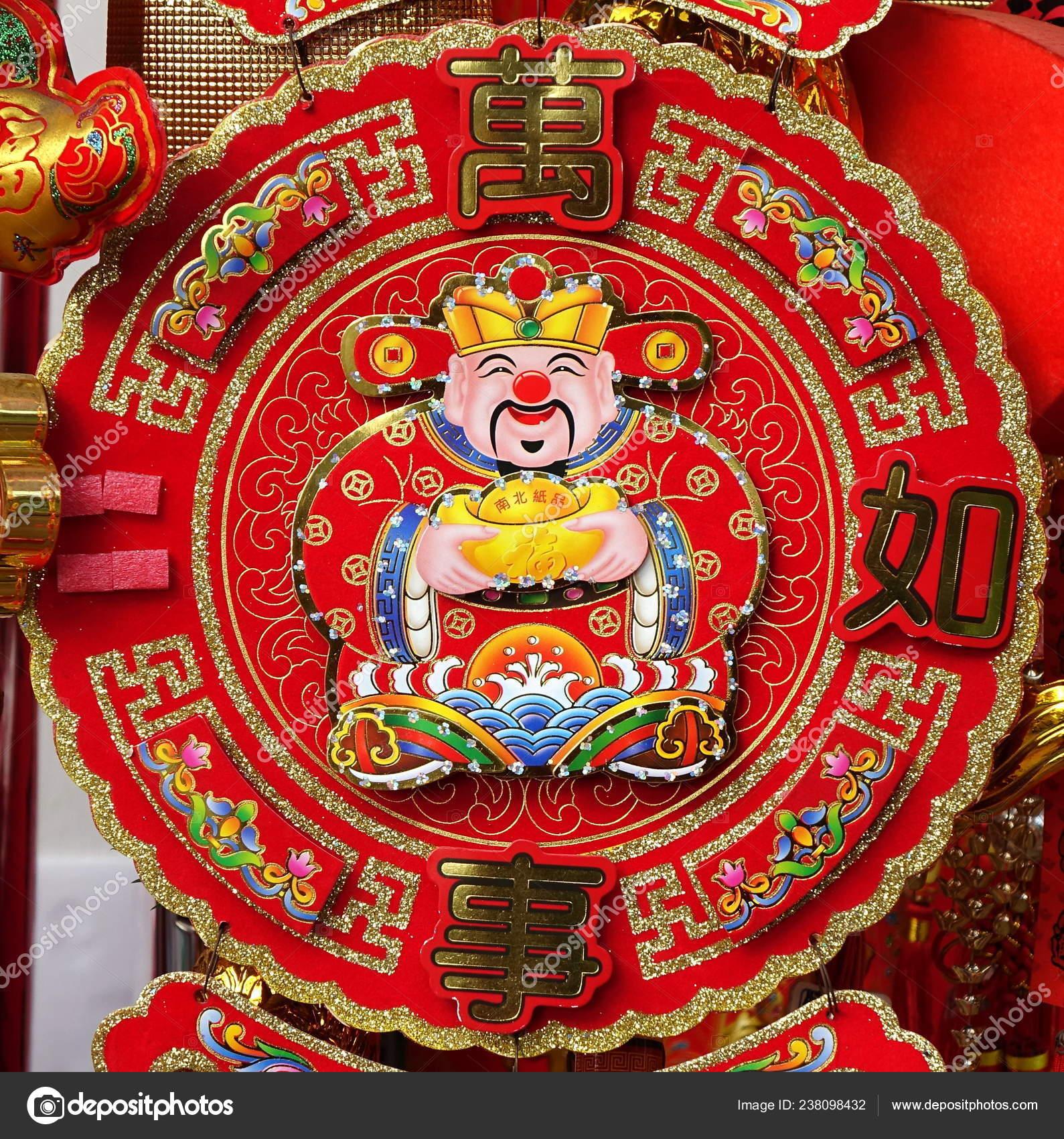 Kaohsiung Taiwan Januar 2019 Ein Shop Verkauft Dekorationen