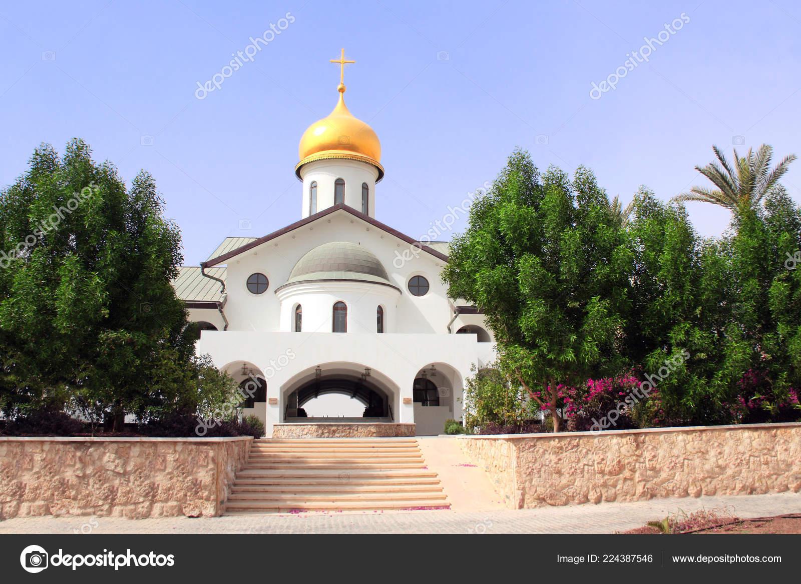 Russische Orthodoxe Kirche Und Das Haus Eines Pilgers Auf