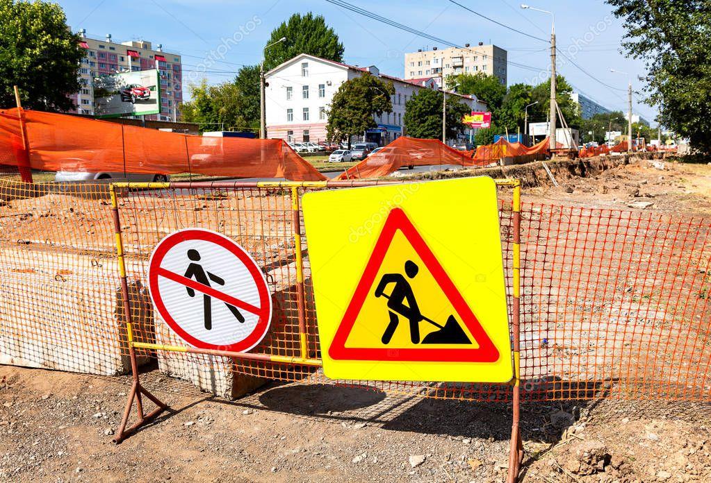 экспозицию знаки строительных площадок картинки упражнения для развитие