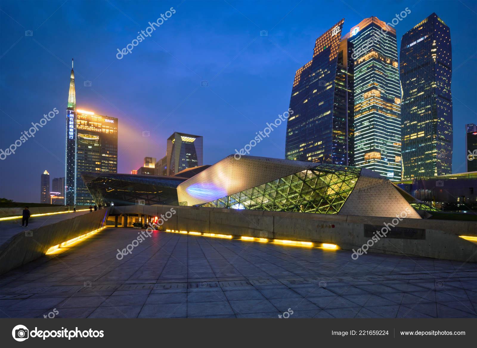 Guangzhou Opera House  Guangzhou, China – Stock Editorial Photo