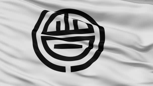 Vértes Aizuwakamatsu városi zászló, prefektúra Fukushima, Japán