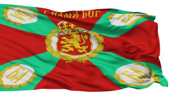 Bulgaria War Flag Isolated Seamless Loop