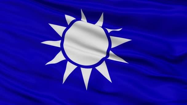 Republic Of China Naval Jack Flag Closeup Seamless Loop