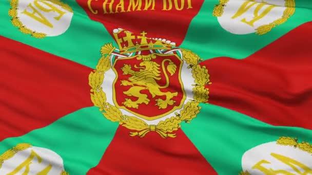 Bulgaria War Flag Closeup Seamless Loop