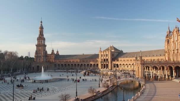 Spain Square or Plaza de Espana