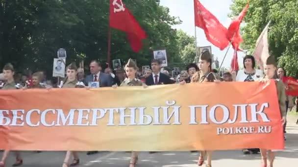 Primorsko-Akhtarsk, Rusko, 9. května 2016: Nesmrtelný Regiment na den vítězství