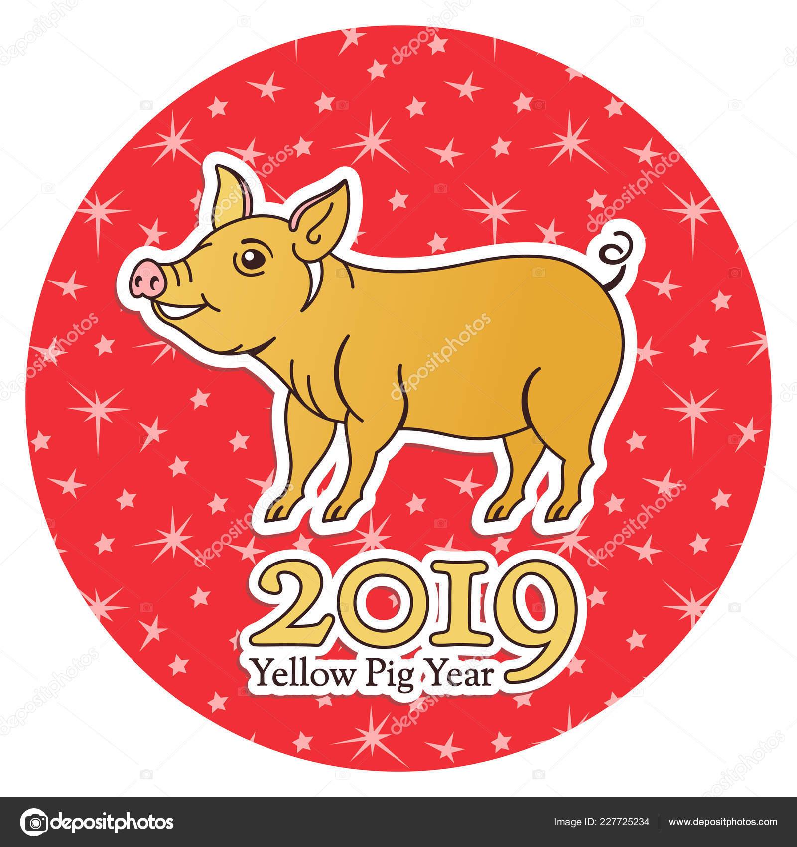 Calendario Cinese Segno Zodiacale.Maiale Di Terra Gialla Di Vettore Simbolo Del 2019 Del