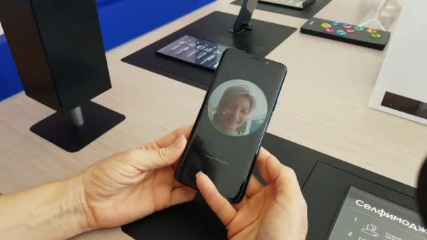 Modern emodji technilogy in mobile phone