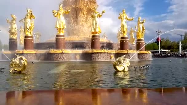 Friendship Of Nations Fountain In Park Of Vdnkh
