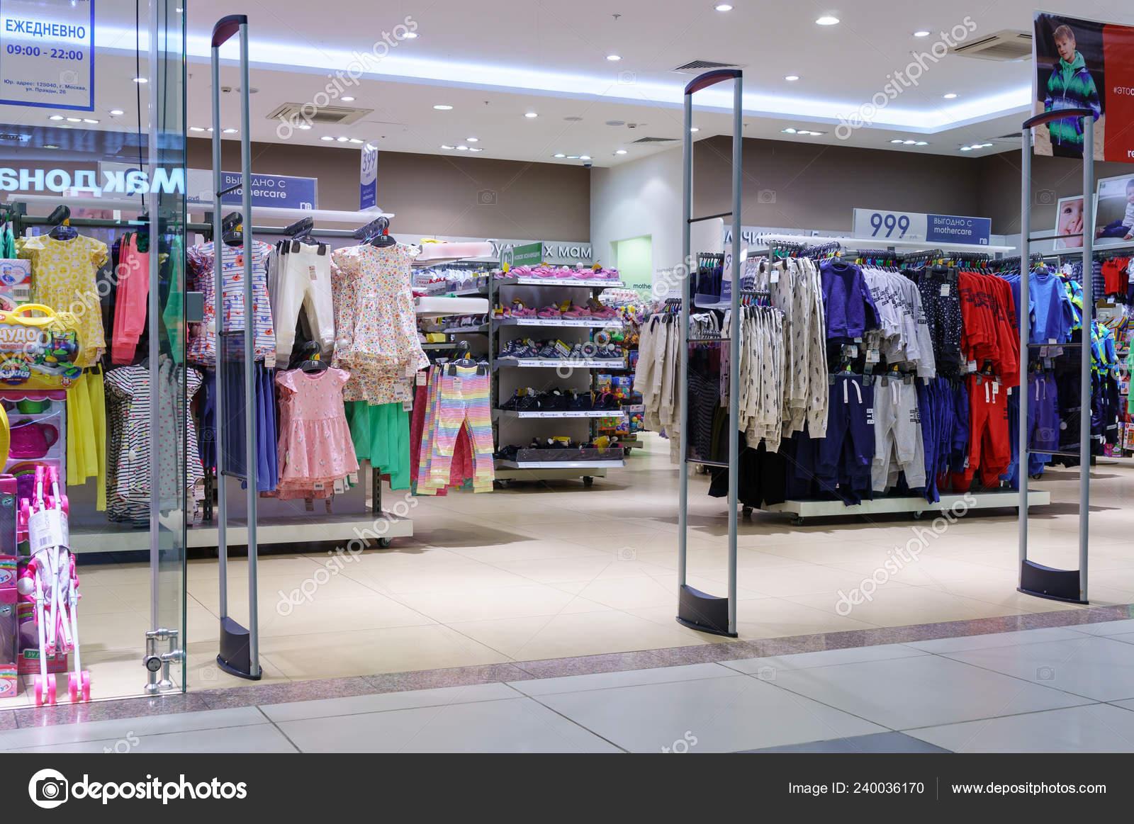 428df55cbb92 Москва, Россия, 13 марта 2018: Вход в магазин одежды Mothercare– Стоковая  редакционная фотография