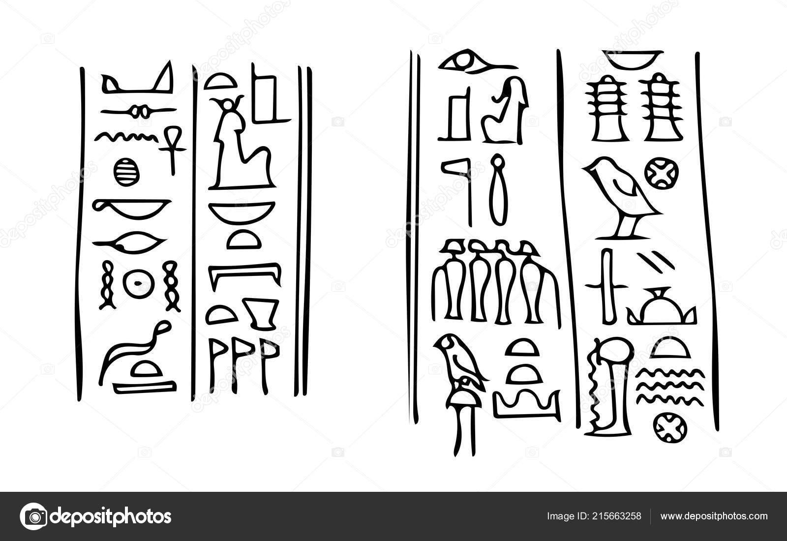 Alte Ägyptische Hieroglyphen Mit Namen Der Göttin Der