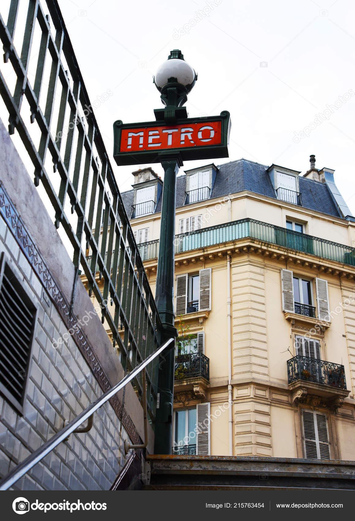 Plaque Metro Parisien Deco word metro plate designed art nouveau art deco style blue