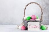 Fényképek Húsvéti üdvözlőlap a színes Húsvét ikra-ban kosár