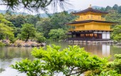 Zlatý pavilon v Kinkakuji chrámu, Kyoto, Japonsko