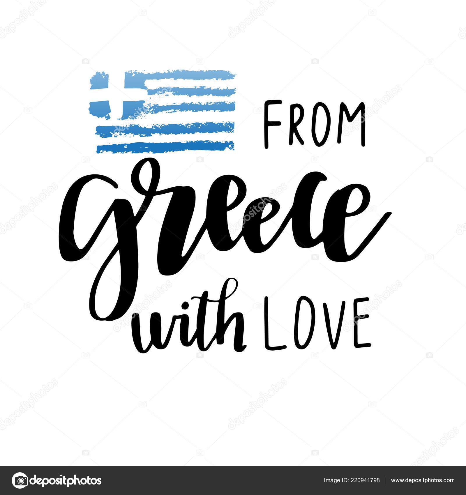 Frase De Letras De Grecia Dibujado A Mano ícono Griego Vector De