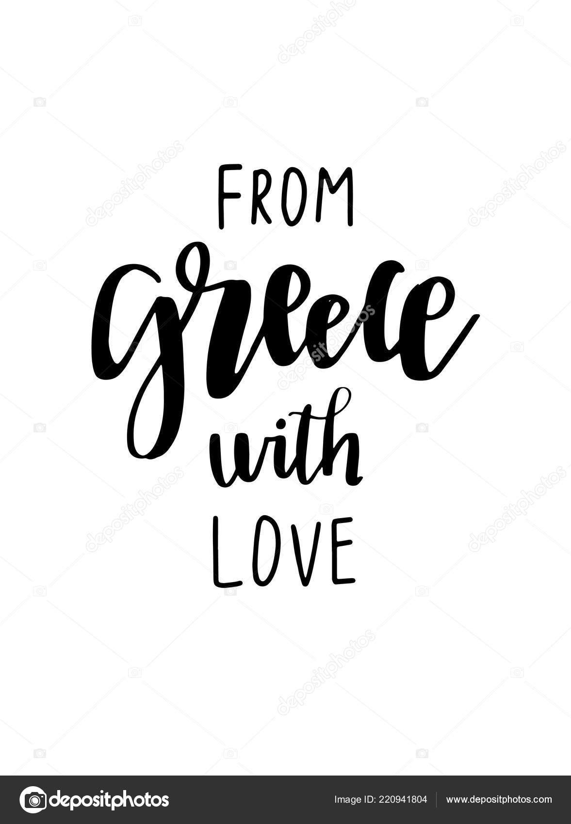 Frase De Letras De Grecia Dibujado A Mano ícono Griego