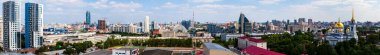 Yekaterinburg, Russia. A view over the center of Yekaterinburg, Russia