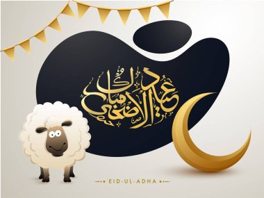 Arabic golden calligraphic text Eid-Al-Adha, Islamic festival of sacrifice with illustration of sheep, and golden crescent moon background.