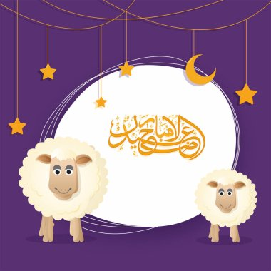 Eid-Ul-Adha, Islamic festival of sacrifice concept with happy shees, hanging moon and stars and arabic calligraphic text Eid-Ul-Adha on purple background.