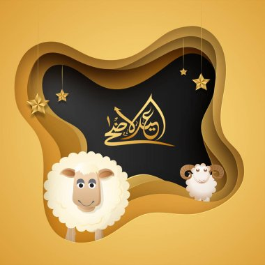 Eid-Ul-Adha, Islamic festival of sacrifice concept with happy sheep, hanging moon and stars and arabic calligraphic text Eid-Ul-Adha, paper-art background.