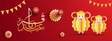 Web banner with arabic golden calligraphic text Eid-Al-Adha, Islamic festival of sacrifice with paper-art illustration of sheep, bunting flags on red arabic pattern background.