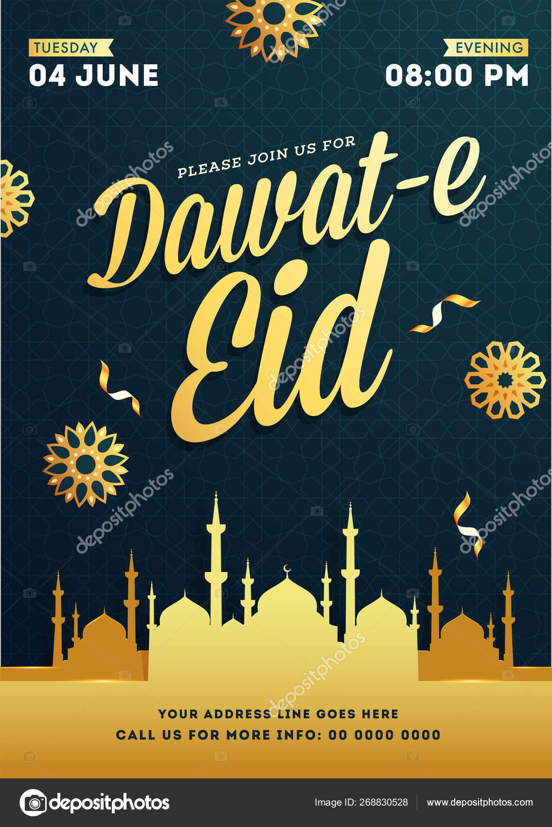 Eid Dinner Party Invitation Card. 4