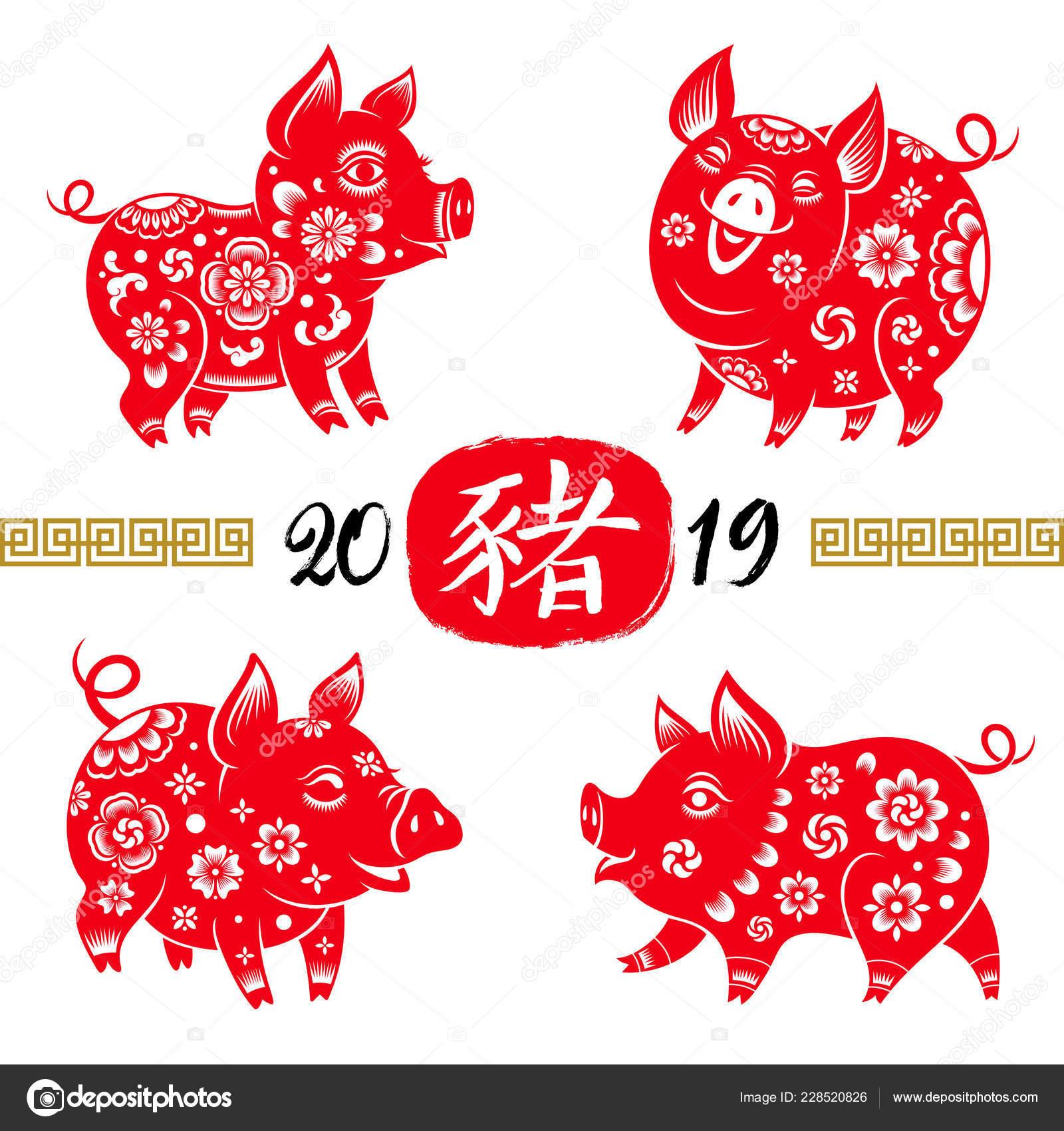 2019 chinesisches horoskop chinesisches horoskop 2019. Black Bedroom Furniture Sets. Home Design Ideas