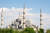 Photo Famous Blue mosque in Istanbul, Turkey.