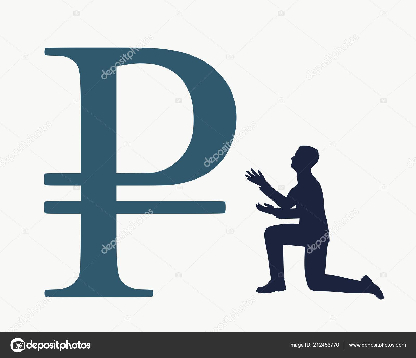 Businessman In Prayer Pose Stock Vector Jegasra 212456770