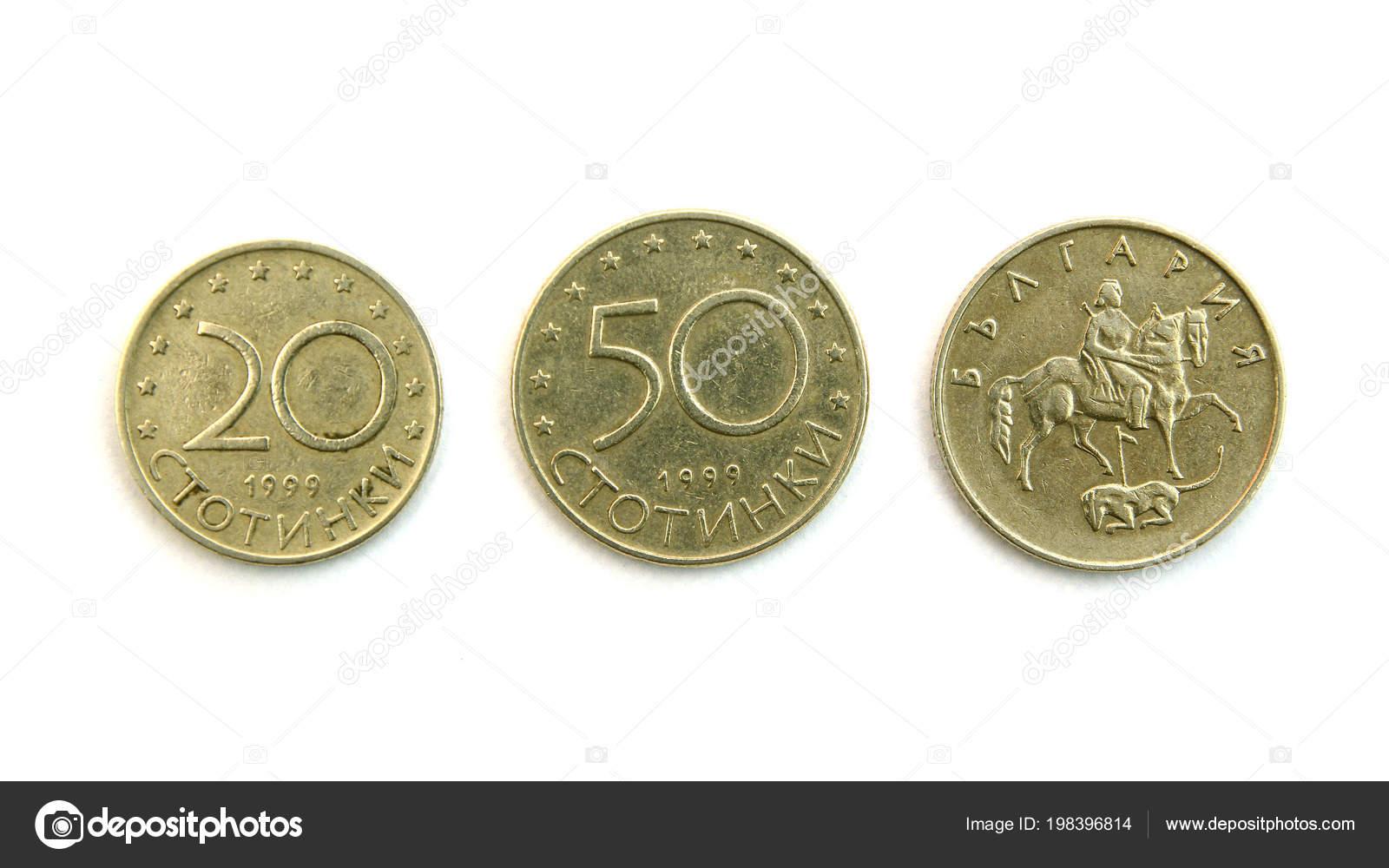 Bulgarische Währung Münzen Stotinka über Weiß Stockfoto Ibogdan