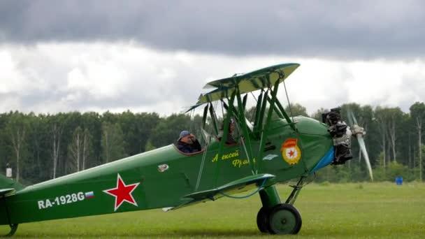 Rarity biplane at airshow