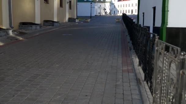 Street Cyril and Methodius in Minsk, Belarus.