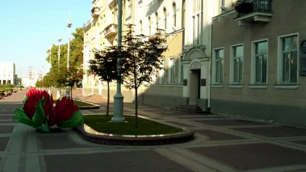 Soviet Street in central part of Minsk, Belarus, one of busiest in city.