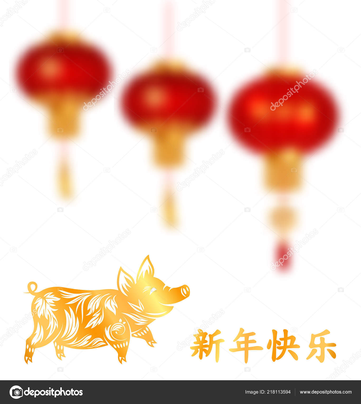 happy chinese new year card with golden pig symbol and lanterns translation chinese characters happy new year illustration vector vector by smeagorl