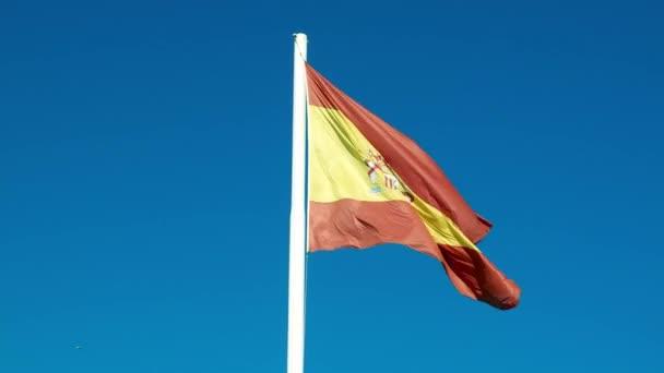 Spanyol zászló videó