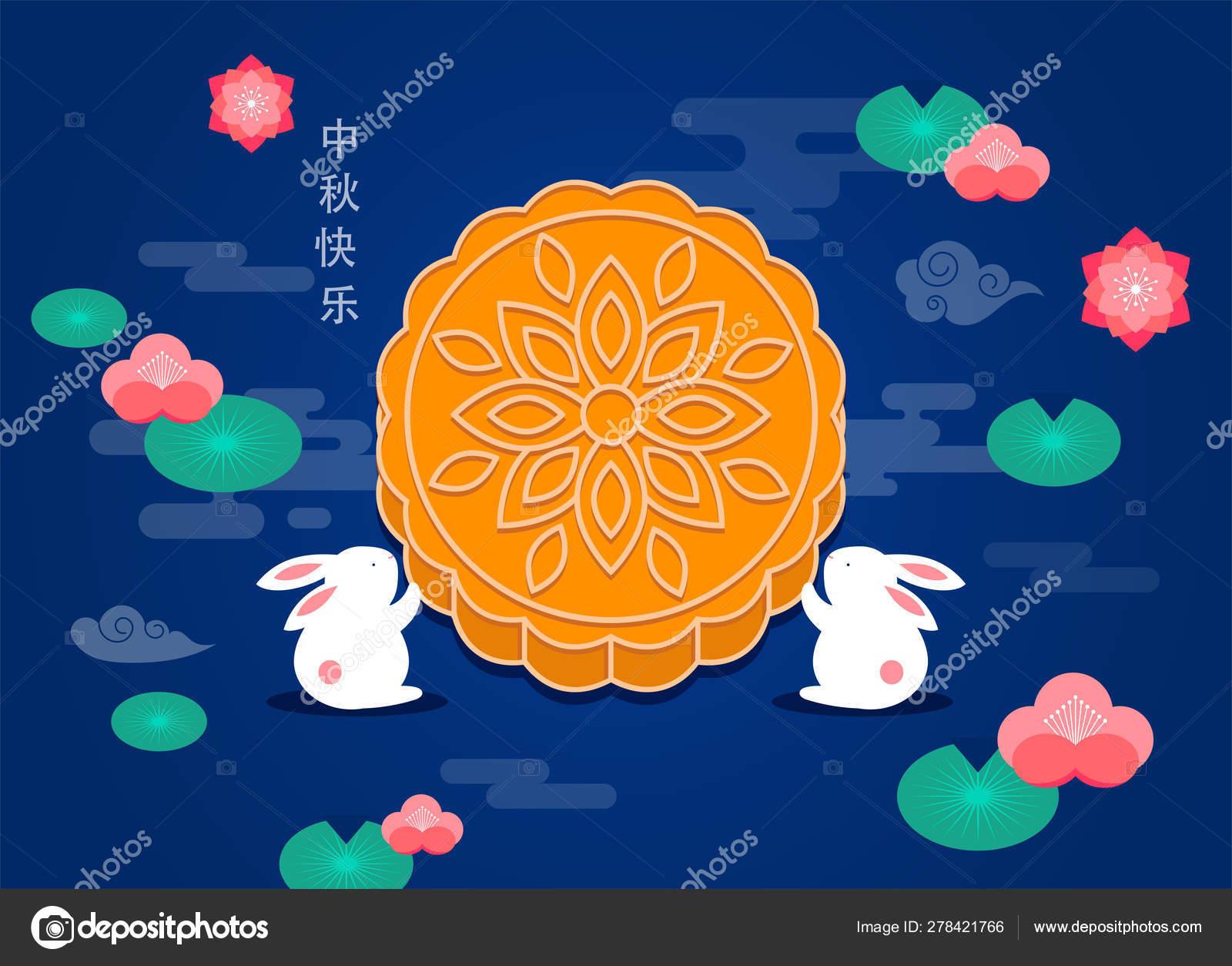 Mid Autumn Festival  Chuseok, Chinese wording translation