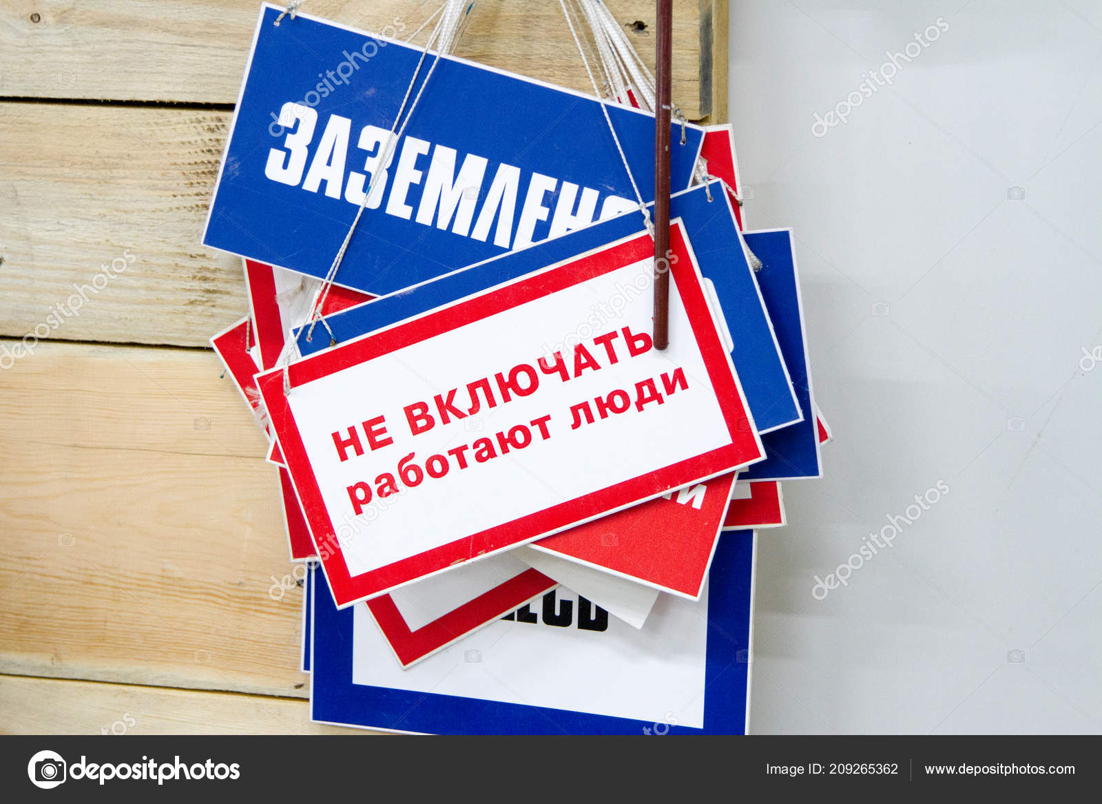 warning prohibitory signs include people working grounded russian
