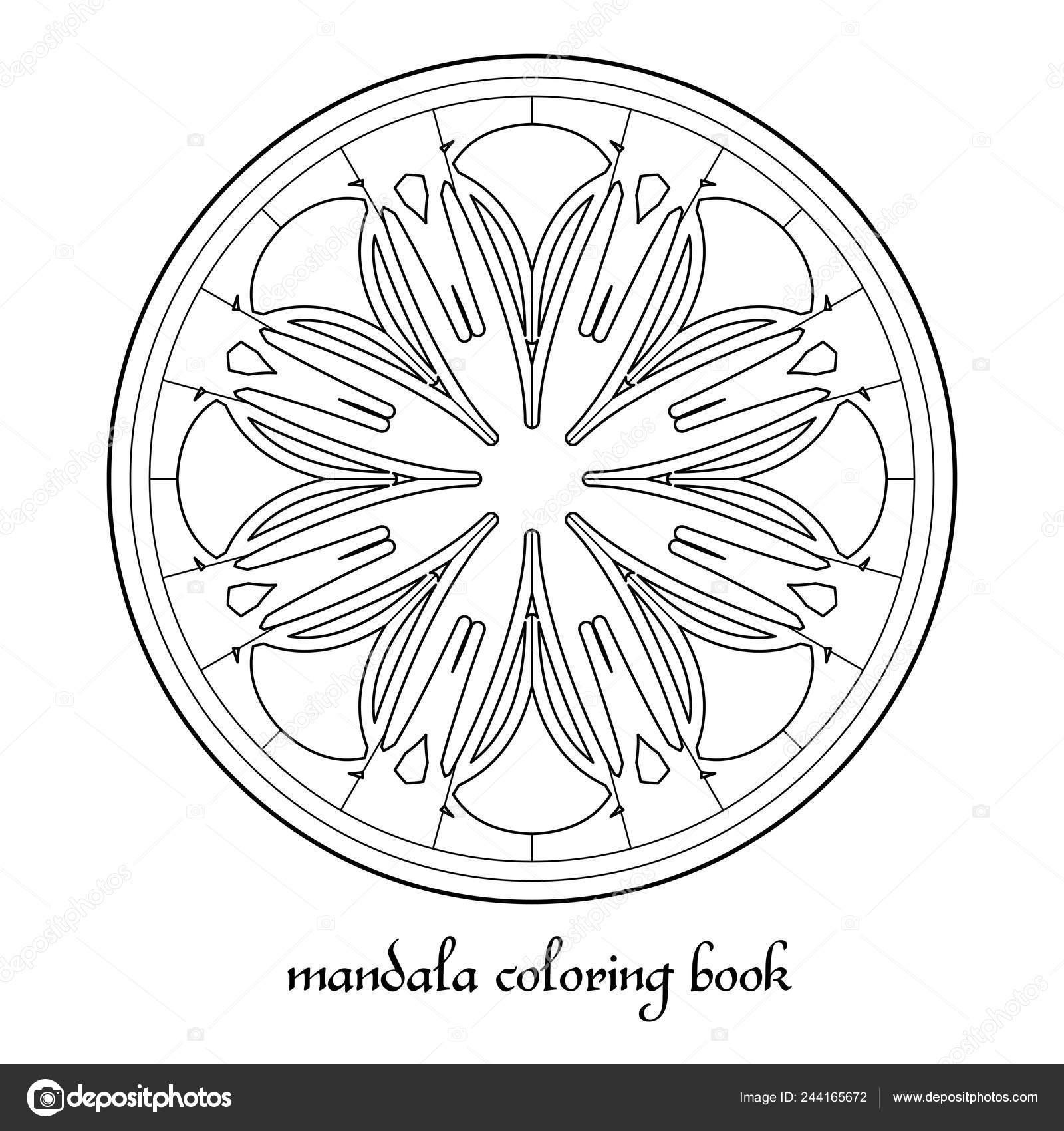 мандала взрослых раскраски книга вектор круговой орнамент