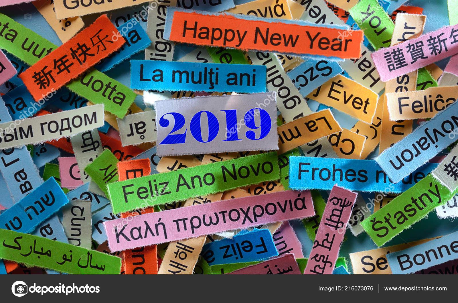 Gelukkig Nieuwjaar 2019 Word Cloud Afgedrukt Kleurrijke Papier