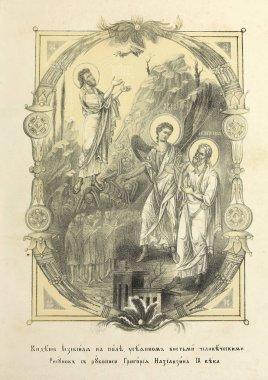 """Картина, постер, плакат, фотообои """"Христианская иллюстрация. Старое изображение"""", артикул 266355078"""