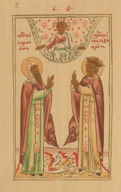 "Картина, постер, плакат, фотообои ""христианская книга старое изображение "", артикул 271834586"