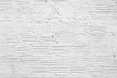 Cement textúra háttér régi textúra fal. Betonfal használt, forgalomba banner.